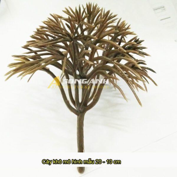 Cây khô mô hình mẫu 20 - 10 cm