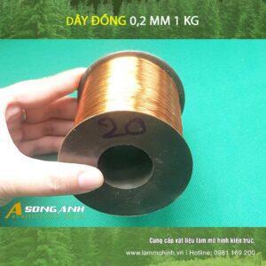 dây đồng 0.2 mm 1 kg